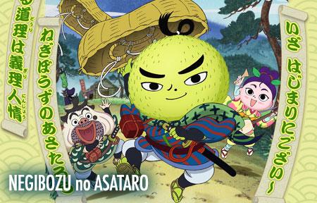 SaintSeiya Ω Rating Negibozu-no-asataro-anime-announced