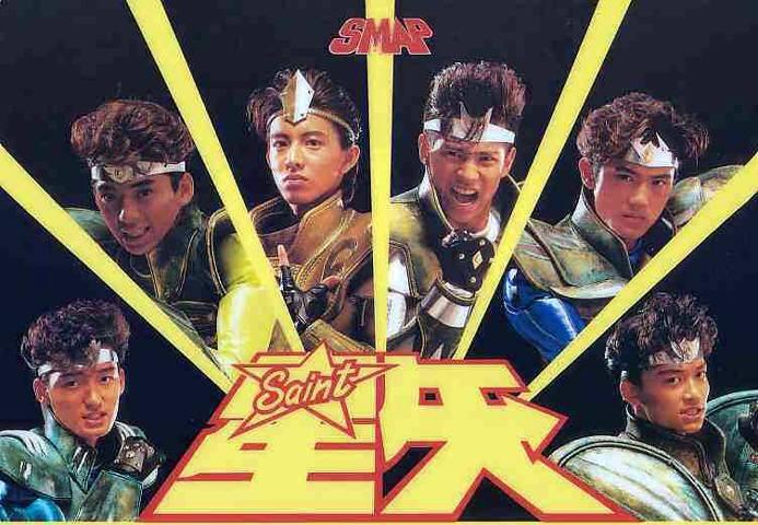 Saint Seiya : The Movie  American-live-action-st-seiya-in-development