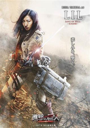 Attack on Titans-Filmul Oth14112005040009-p3