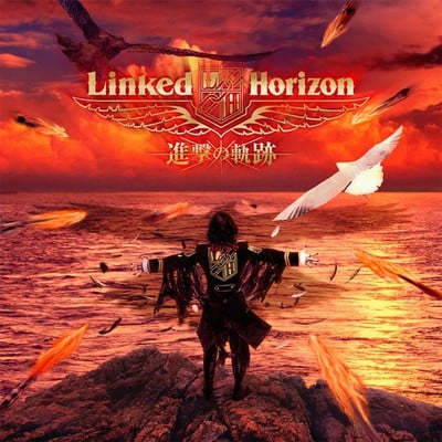SnK Openings  Linkedhorizon