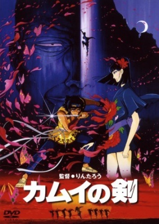 Recomendarme anime - Página 2 Kamui-no-ken