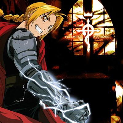 Full Metal Alchemist Shintetsu Fullmetalalchemist
