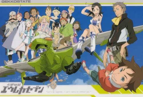 500 animes que você deve assistir. E7_main
