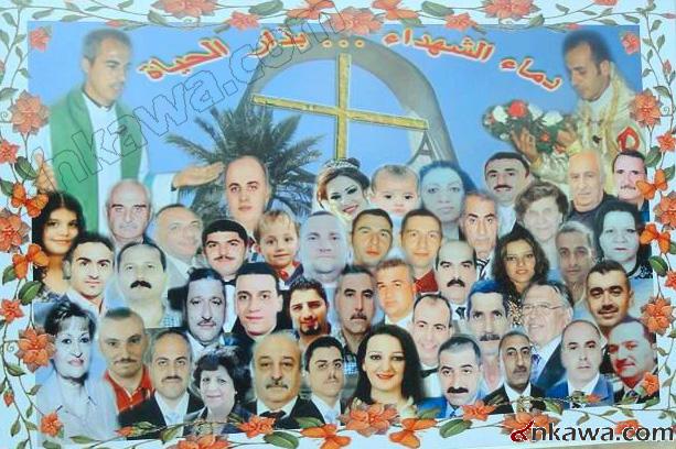 دماء الشهداء بذار الحياة(مذبحة كنيسة سيدة النجاة) Sahde01