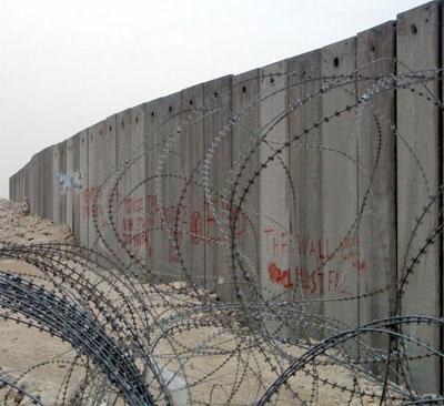 شيد جدارك (قصيدة سجنت صاحبها 324