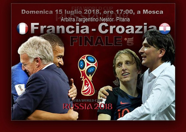 Mundial football ... F42d45f04279440b9c50a809a7ef7ccd