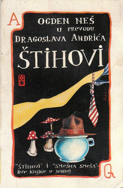 Dragoslav Andrić 4027_1