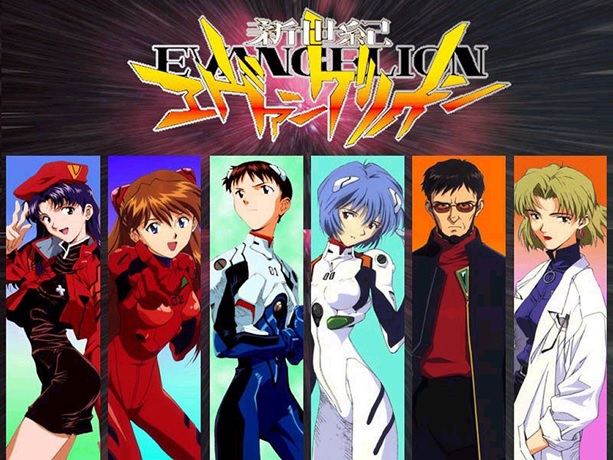 Neon Genesis Evangelion [Evangelion 3.0! BELIEVE THE HYPE!!!] Neongenesisevangelion
