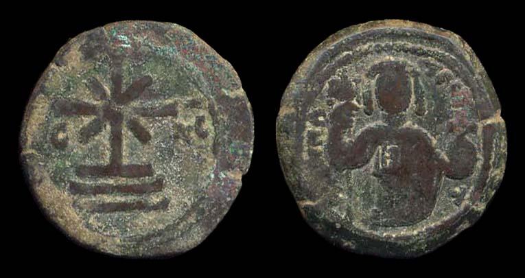 Tetarteron de Manuel I Comnenus Byz-sb1976-1