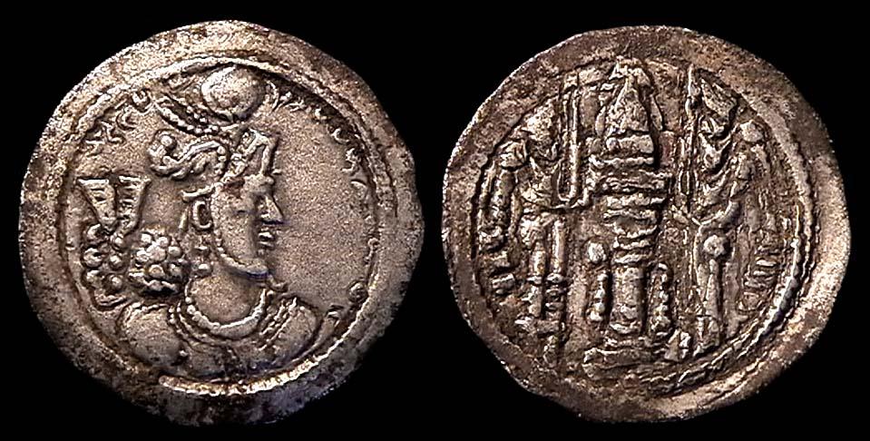 مسكوكات الملك  فهران الرابع  Sas-variv-ma926-1