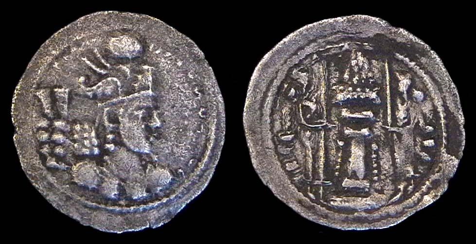 مسكوكات الملك  فهران الرابع  Sas-variv-ma926-4