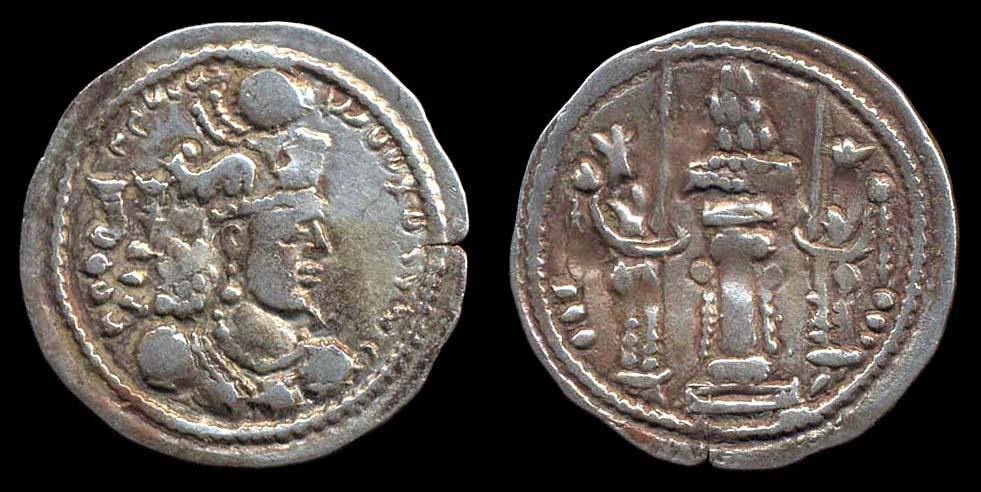مسكوكات الملك  فهران الرابع  Sas-variv-ma926-8