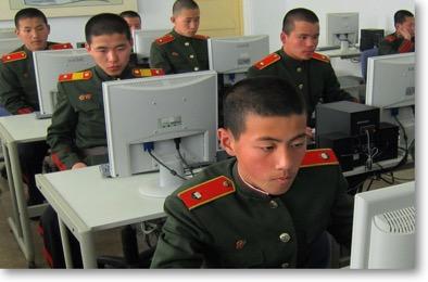 [✔] République Populaire de Chine Cina-cyber