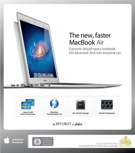 حاسبات العرب توفر الماك بوك آير الجديد بعد اسبوعين من الأن Pic1313413481