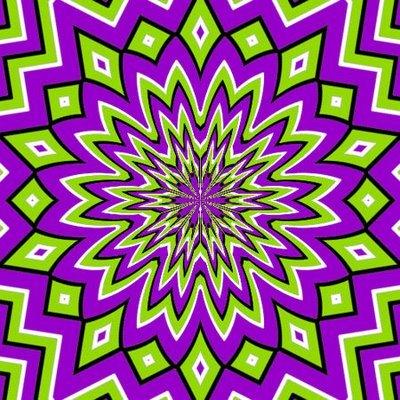 Iluzione optike! Illusion