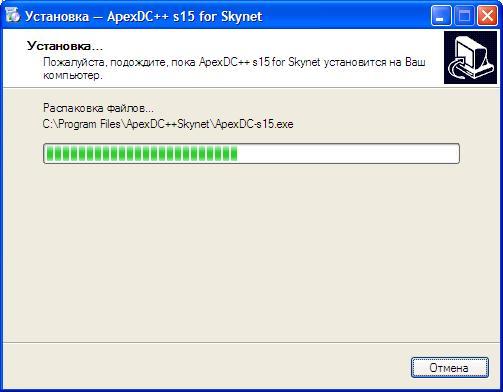Инструкция пользователя ApexDC++ 0.4.0 Install11