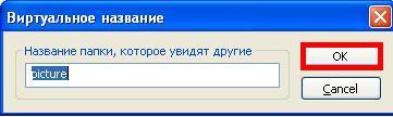 Инструкция пользователя ApexDC++ 0.4.0 Use16