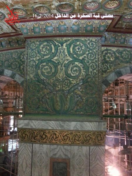 مسجد وكلمة و صورة Sakhrah04