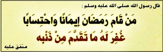 من صام رمضان...الاميرة 2183_imgcache