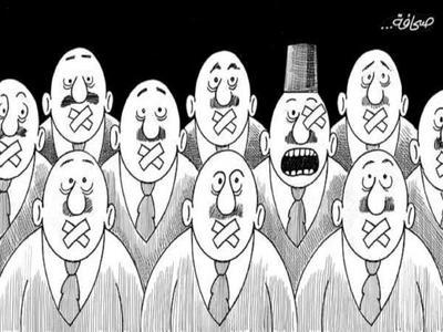 الكاريكاتير.. درسٌ في البلاغة Aa1