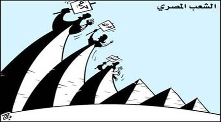 الكاريكاتير.. درسٌ في البلاغة Aa2