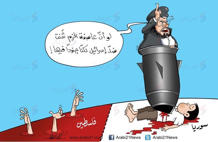 كاريكاتير الثورة السورية - صفحة 5 320152891752