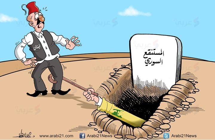 كاريكاتير الثورة السورية - صفحة 5 620156101726580