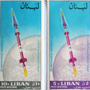 كيف سعى لبنان لغزو الفضاء Lebanon-Space-3-300x300