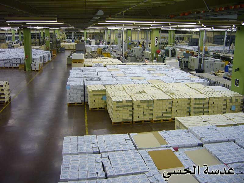 شاهد كيفية طباعة المصحف الشريف بالصور Mojmm%2883%29