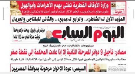 حتى داعش لم تفعلها ... فتوى قطرية للارهابيين بجواز مهاجمة الاهرامات المصرية وهدمها    00018345