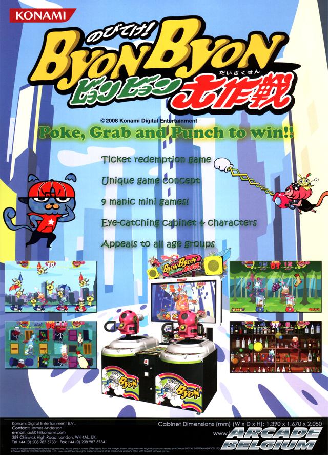 Byon Byon Flybb01