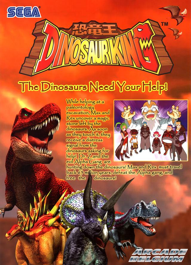 Dinosaur King Flydka