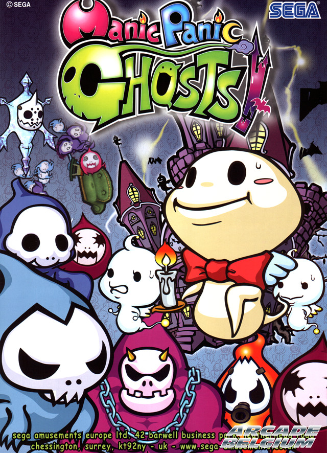 Manic Panic Ghosts Flympga
