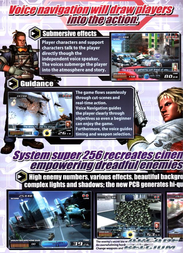 Time Crisis 4 Flytc4b