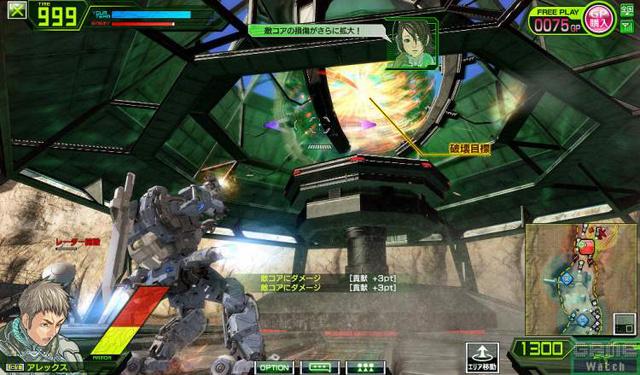 Border Break - Sega Network Robot Wars Bbs03