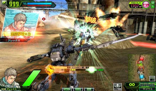 Border Break - Sega Network Robot Wars Bbs04