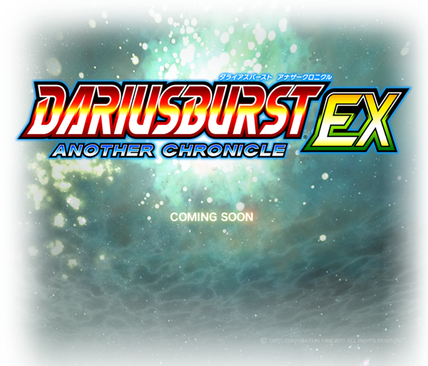 Darius Burst - Another Chronicle EX Darius_ex