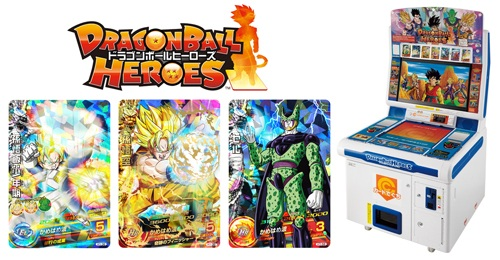 Dragon Ball Heroes Dbh_01