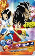 Dragon Ball Heroes Dbh_03