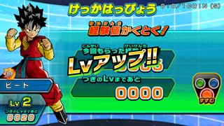 Dragon Ball Heroes Dbh_04