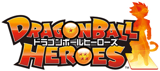 Dragon Ball Heroes Dbh_logo
