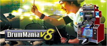 GuitarFreaks V8 / DrumMania V8 Dm_v8