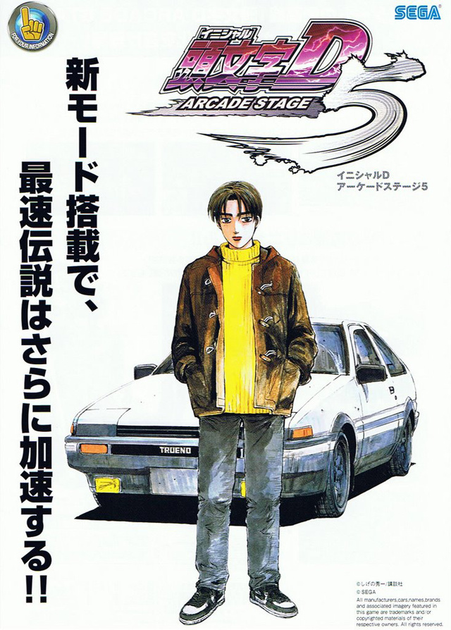 Initial D - Arcade Stage 5 Flyid5ja