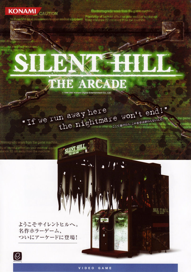 Silent Hill - The Arcade Flyshtaja