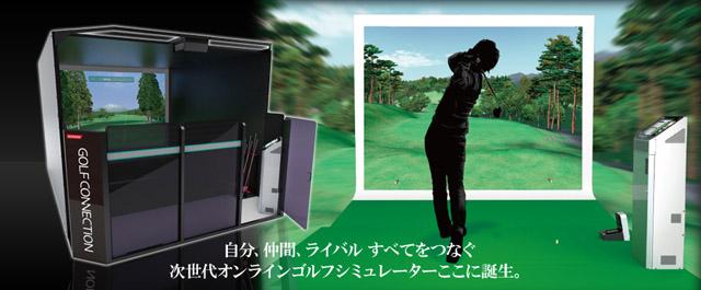 Golf Connection Golf_connexion_01