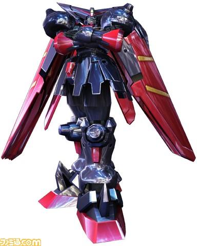 Mobile Suit Gundam Extreme Vs. Gundam_ex_01