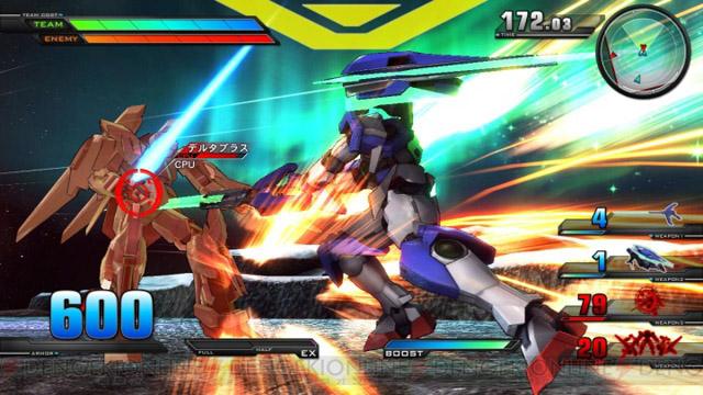 Mobile Suit Gundam Extreme Vs. Gundamexvs_03