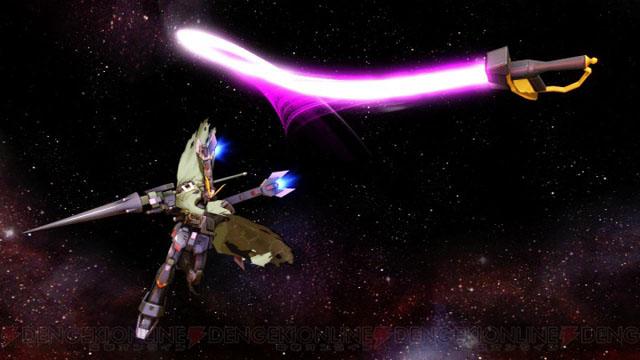 Mobile Suit Gundam Extreme Vs. Gundamexvs_09