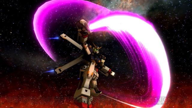 Mobile Suit Gundam Extreme Vs. Gundamvs10
