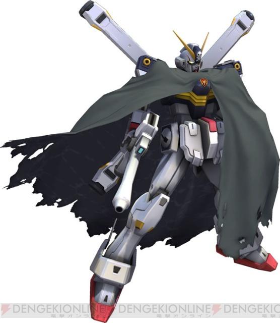 Mobile Suit Gundam Extreme Vs. Gundamvs13
